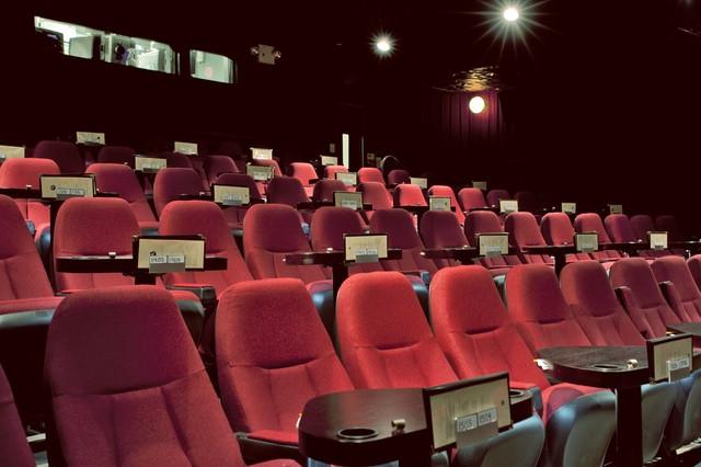 Dinner Movie Theater  Nitehawk Williamsburg's New Dinner x Movie Theater ← bifuteki