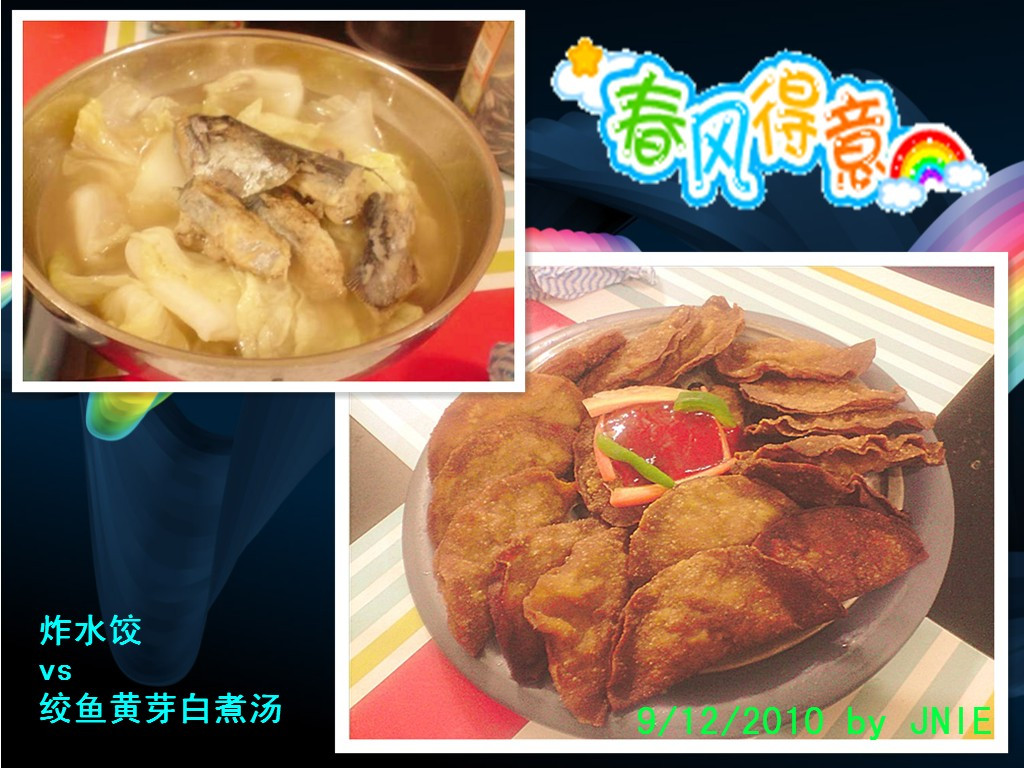Dinner Vs Supper  JeNNy LoW Jnie v 9 12 2010 lunch vs dinner vs supper 野菜
