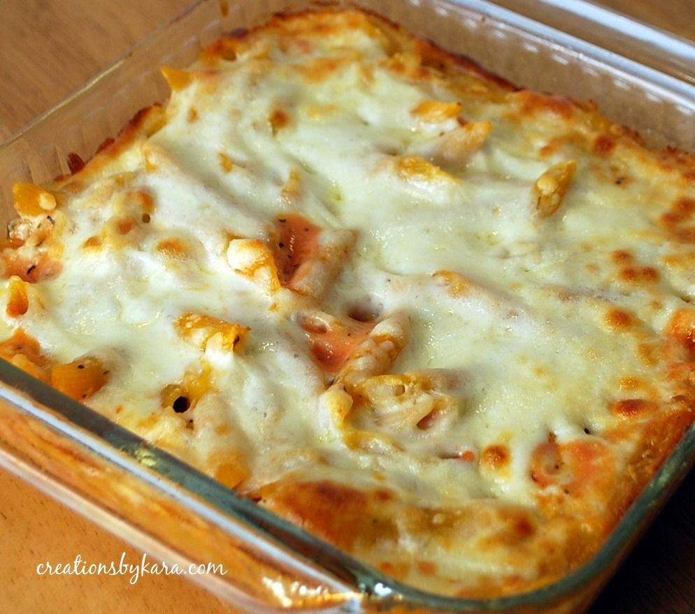 Easy Chicken Pasta Casserole  easy chicken pasta bake