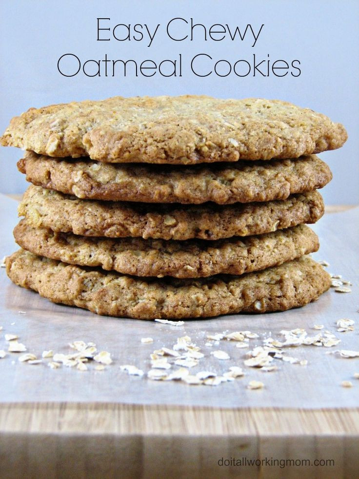 Easy Oatmeal Cookies  Easy Chewy Oatmeal Cookies Recipe