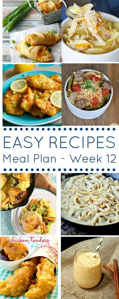Easy Yummy Dinners  The Easy Dinner Recipes Meal Plan easy yummy recipe