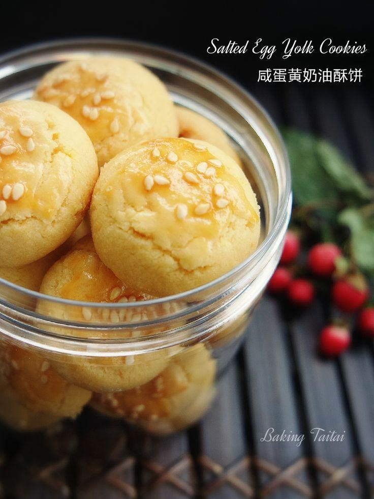 Egg Desserts Recipe  Best 25 Egg yolk recipes ideas on Pinterest