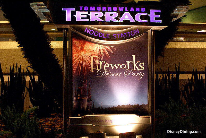 Fireworks Dessert Party At Tomorrowland Terrace  Tomorrowland Terrace Fireworks Dessert Party Disney
