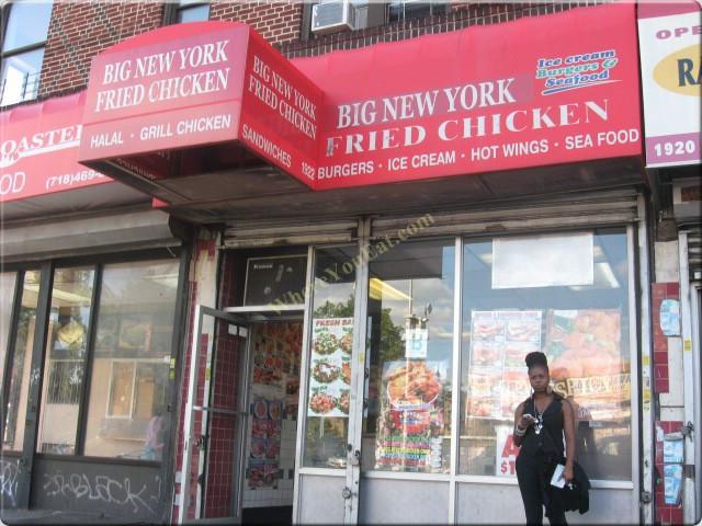 Fried Chicken Nyc  Big New York Fried Chicken Chinese Restaurant in Flatbush
