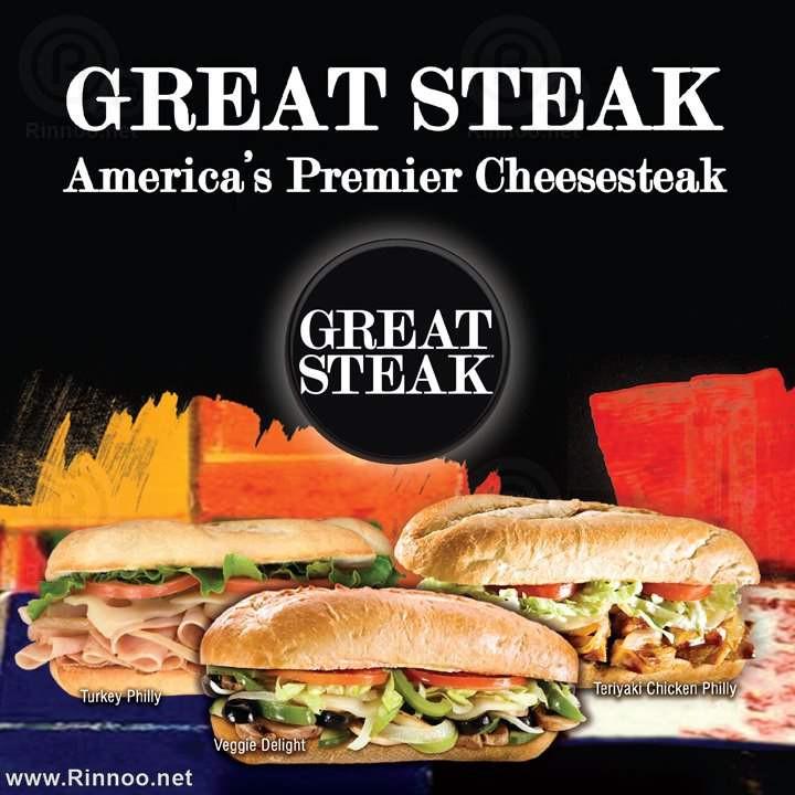 Great Steak And Potato  s of Great Steak Kuwait Rinnoo Website