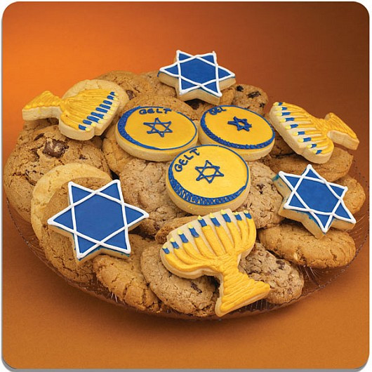 Hanukkah Sugar Cookies  Hanukkah Party Menu Ideas Best 5 Sugar Cookies To Serve