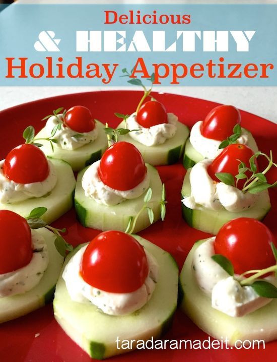 Healthy Christmas Appetizers  17 Best images about cheap easy apps for a crowd on