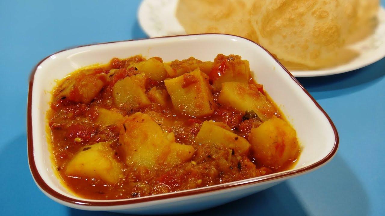 Indian Potato Recipes  Potato Curry Aloor Dom Aloo Dum Recipe — Dishmaps