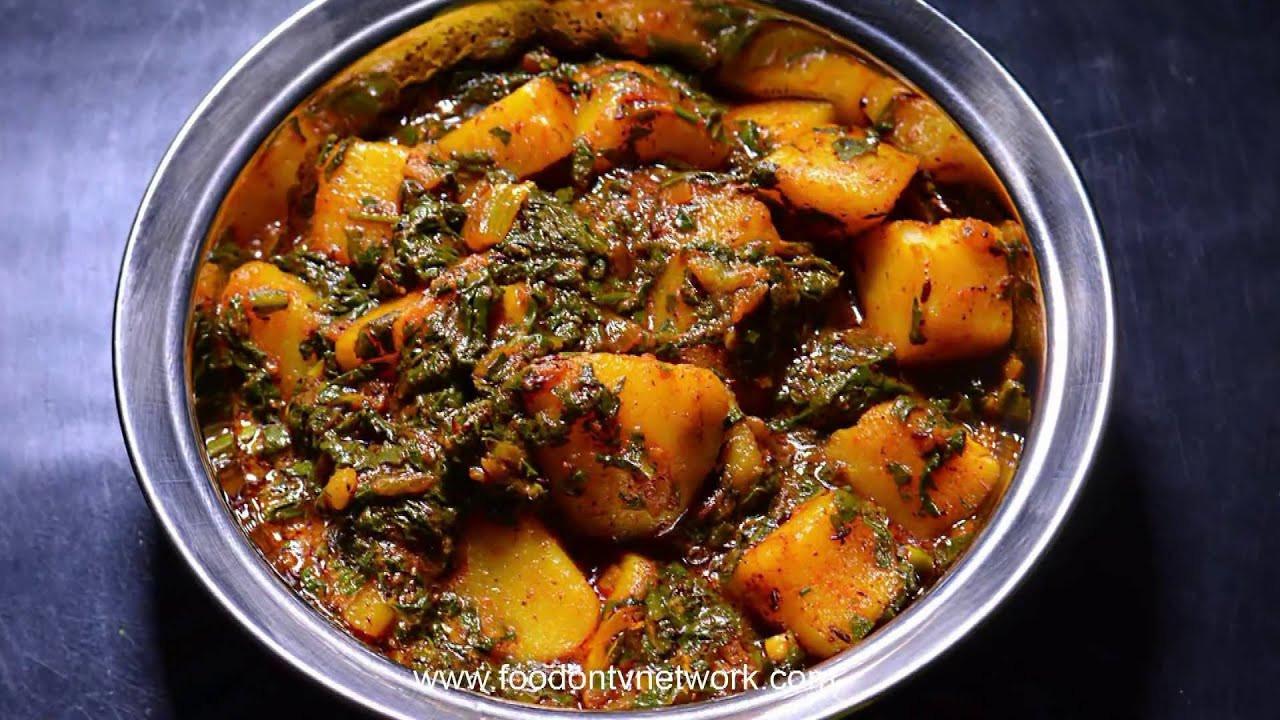 Indian Vegetarian Dinner Recipes  Aloo Palak Healthy Indian Dinner Recipe