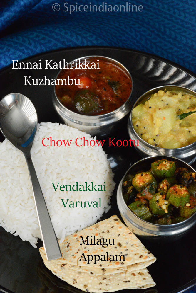 Indian Vegetarian Dinner Recipes  Lunch Dinner Menu 9 – South Indian Ve arian Lunch Menu