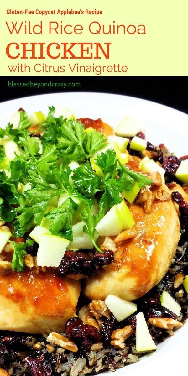 Is Wild Rice Gluten Free  Gluten Free Wild Rice Quinoa Chicken with Citrus