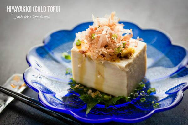 Japan Tofu Recipes  Japanese Chilled Tofu Hiyayakko Recipe 冷奴 • Just e