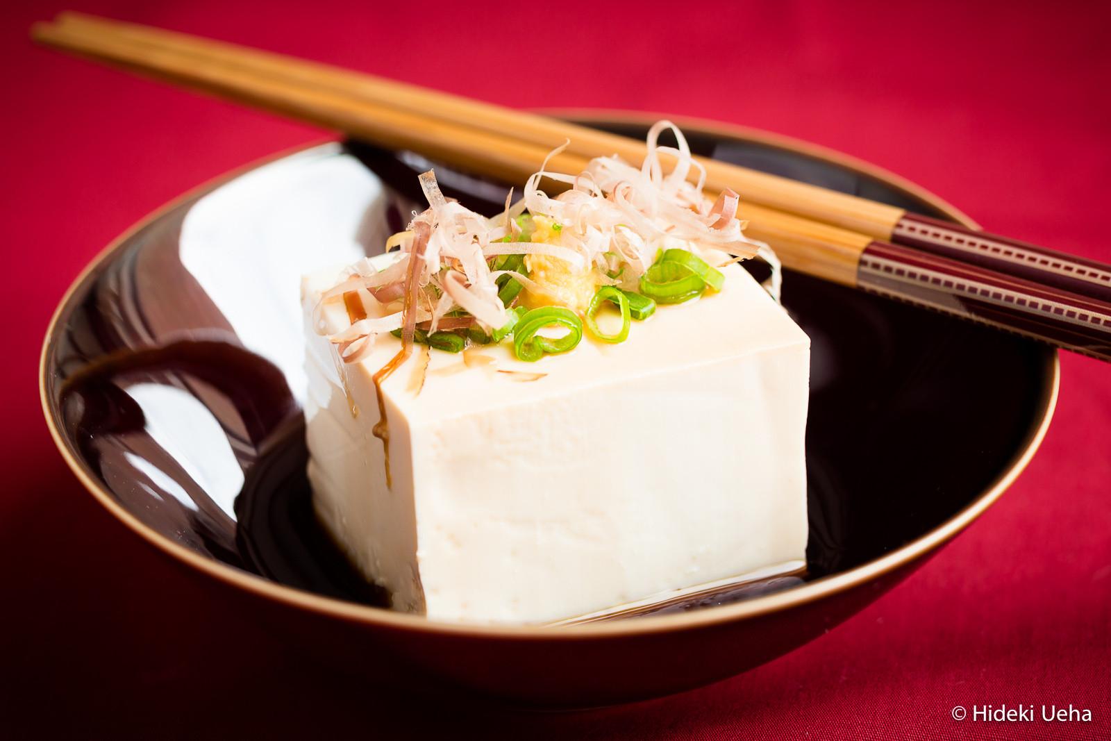 Japan Tofu Recipes  Hiyayakko Traditional Japanese Cold Tofu