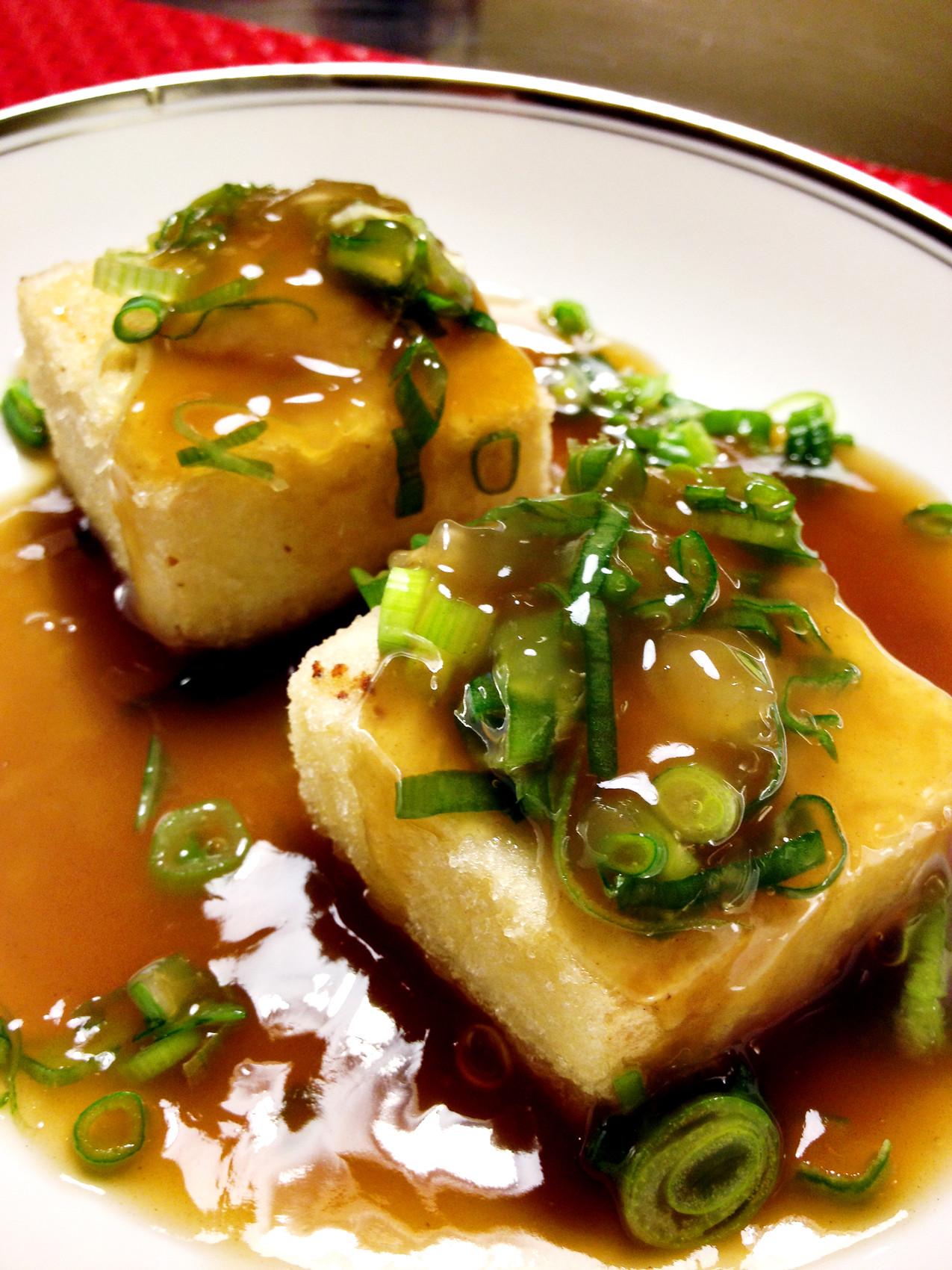 Japan Tofu Recipes  Agedashidofu Japanese Deep Fried Tofu 揚げ出し豆腐 BigOven