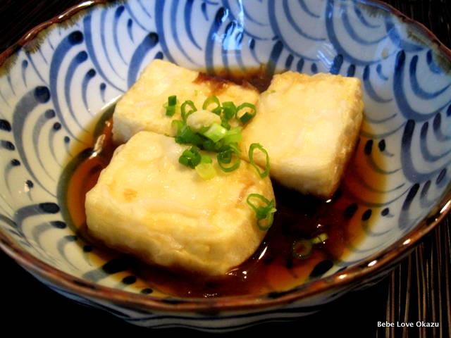 Japan Tofu Recipes  Agedashi Tofu Deep Fried Tofu