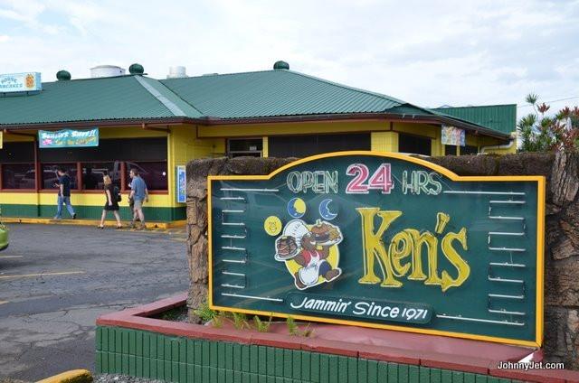 Kens House Of Pancakes  Ken s House of Pancakes in Hilo Hawaii