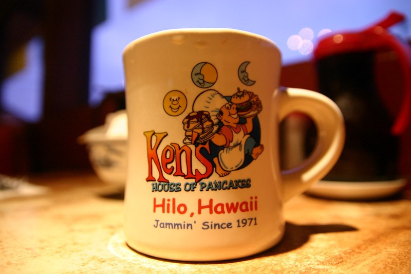 Kens House Of Pancakes  Big Island Grinds Ken's Sumo Loco