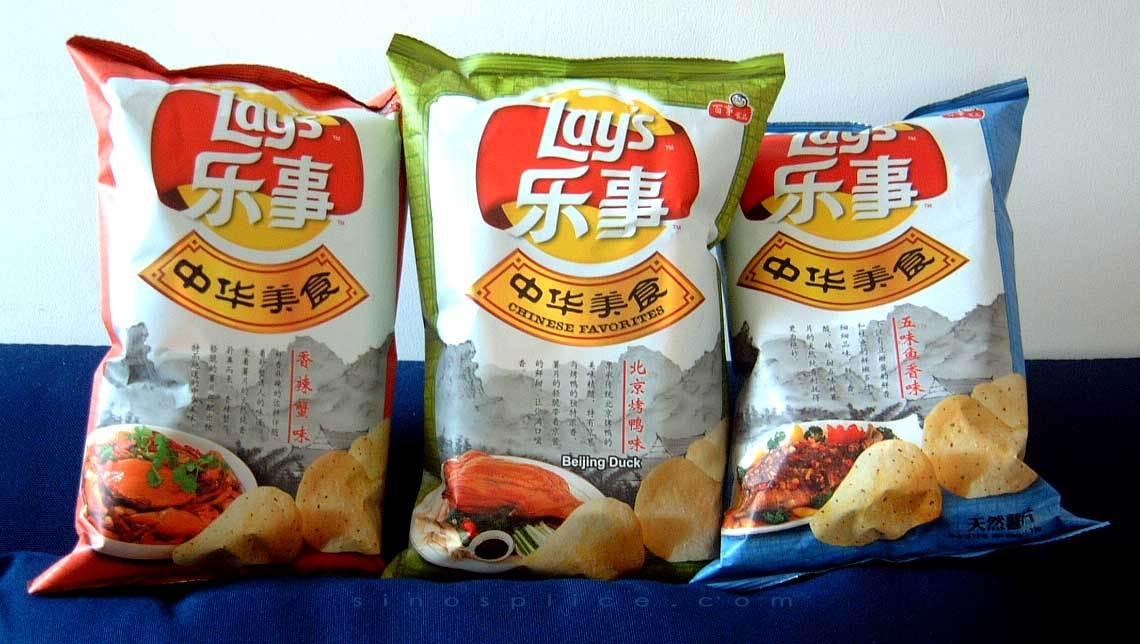 Lays Potato Chips Flavors List  Lays Potato Chip Renaissance