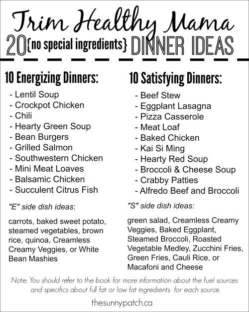 List Of Dinner Ideas  Trim Healthy Mama Dinner no special ingre nts