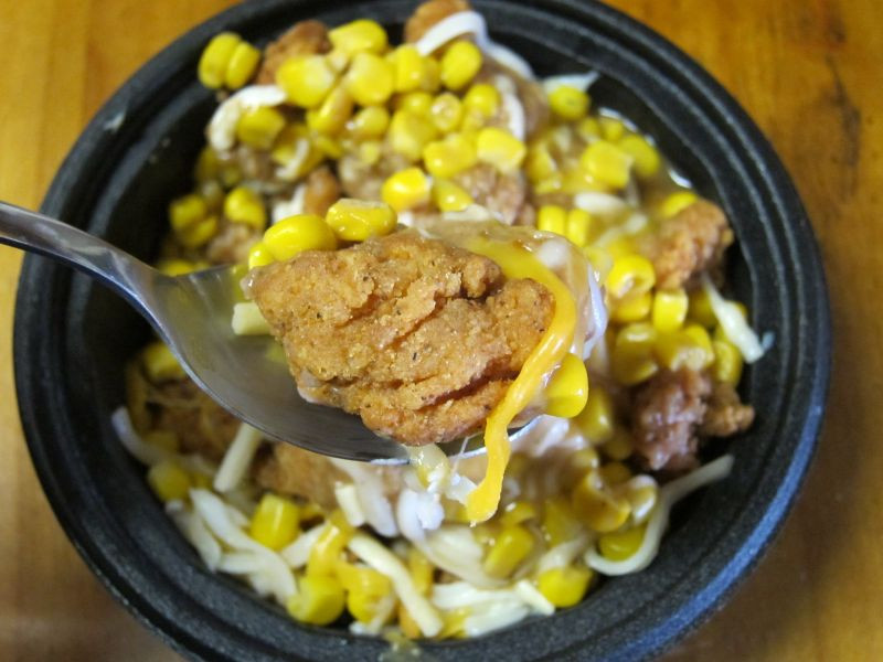 Mashed Potato Bowl  Review KFC Famous Mashed Potato Bowl