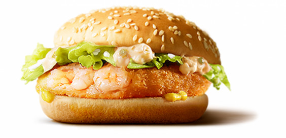 Mcdonald'S Chicken Tenders  15 McDonald s menu items that aren t available in the US