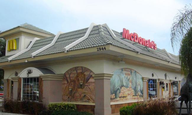 Mcdonald'S Dinner Box  McDonald s Club Safari