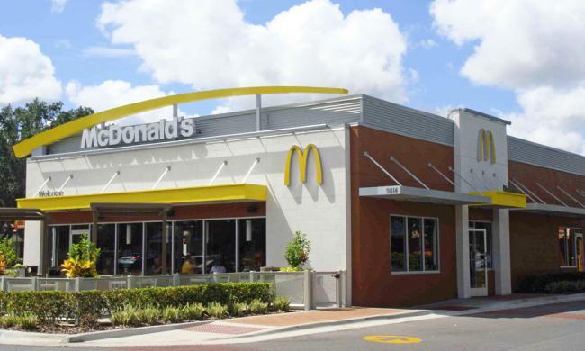 Mcdonald'S Dinner Box  McDonald s I Drive South