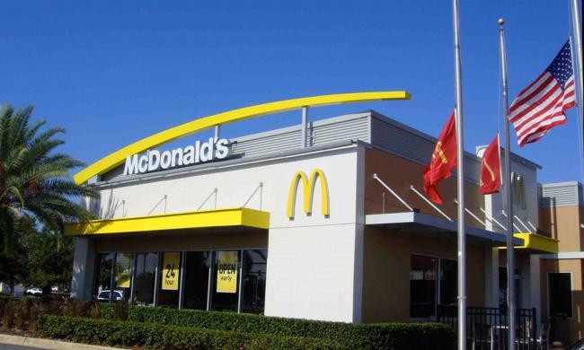 Mcdonald'S Dinner Box  McDonald s I Drive North