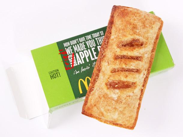 Mcdonalds Apple Pie Ingredients  So You Miss Deep Fried McDonald s Apple Pies
