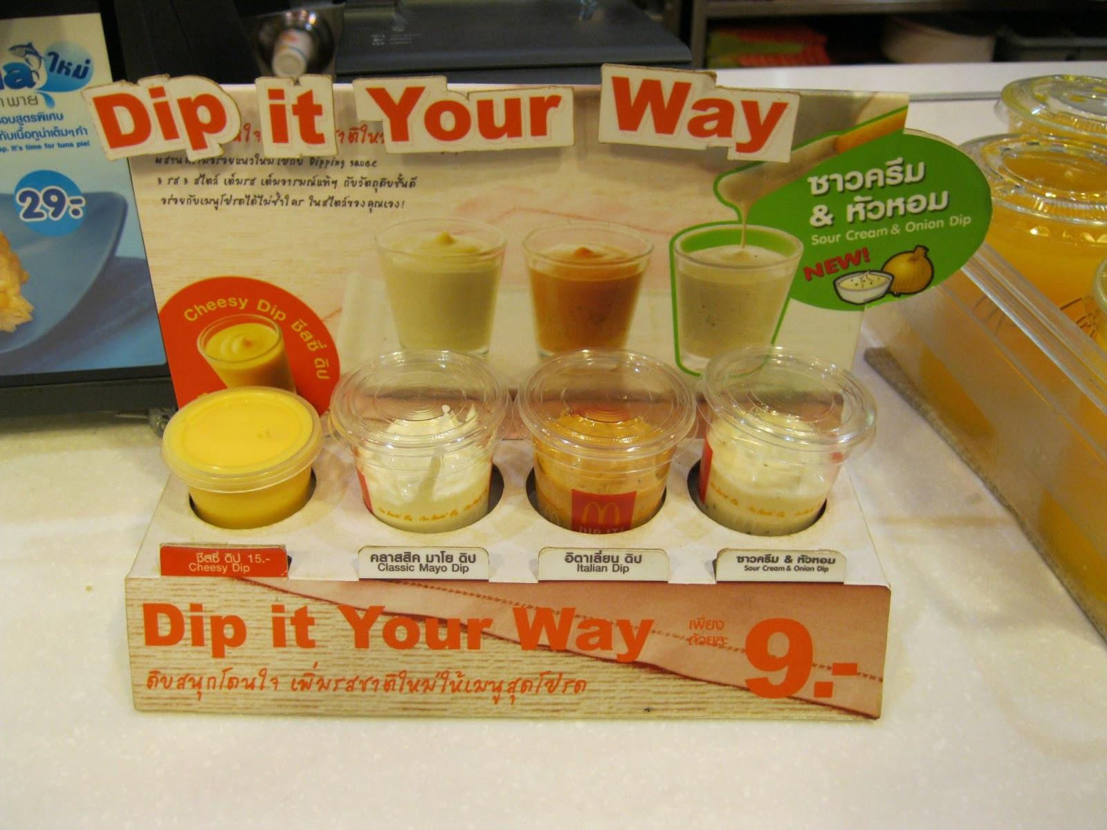 """Mcdonalds Dipping Sauces  McDonald s Around the World """"Dip it Your Way"""" Sauces"""