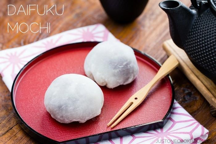 Mochi Japanese Dessert  How To Enjoy Japanese Mochi お餅の食べ方 • Just e Cookbook
