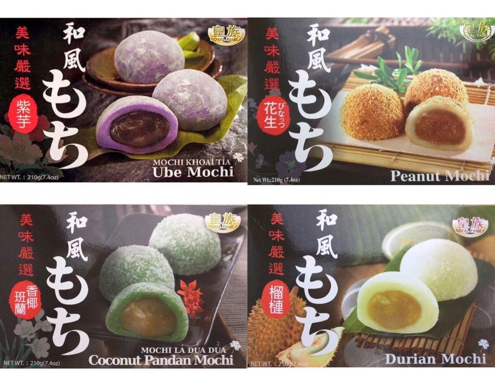 Mochi Japanese Dessert  Royal Family Daifuk Japanese Dessert Japan Mochi Rice Cake