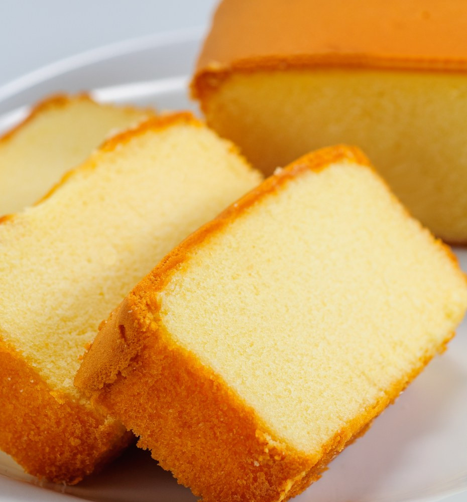 Moist Yellow Cake Recipe  Moist Yellow Cake recipe