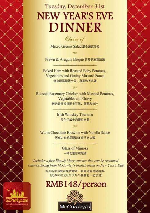 New Year Day Dinner Menu  New Year s Eve Dinner(Peninsula Branch) McCawley s Irish