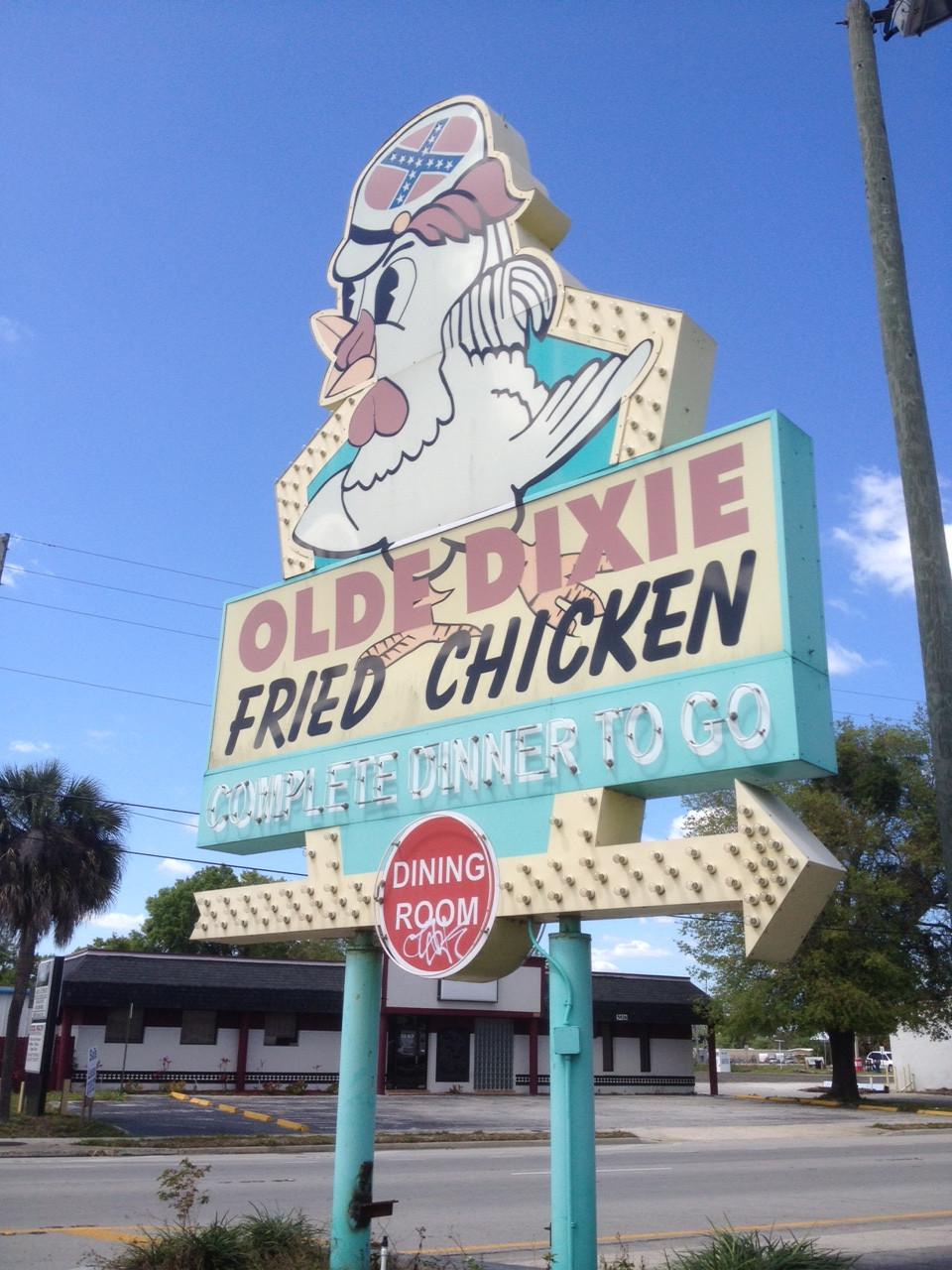 Olde Dixie Fried Chicken  Olde Dixie Fried Chicken