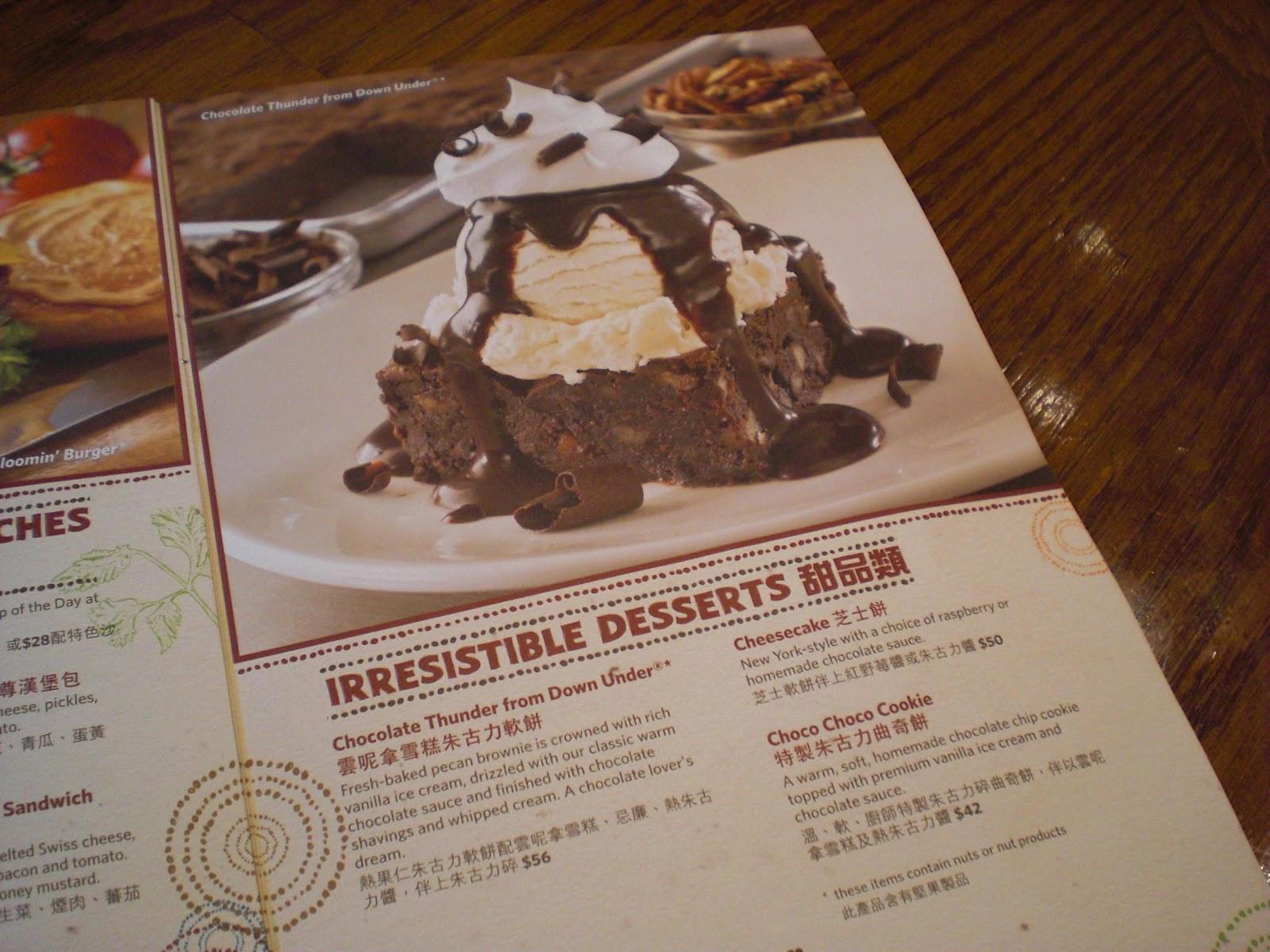 Outback Desserts Menu  山區裡的走走趯趯 Outback Steakhouse:冷.烤.熱奉.新年午餐