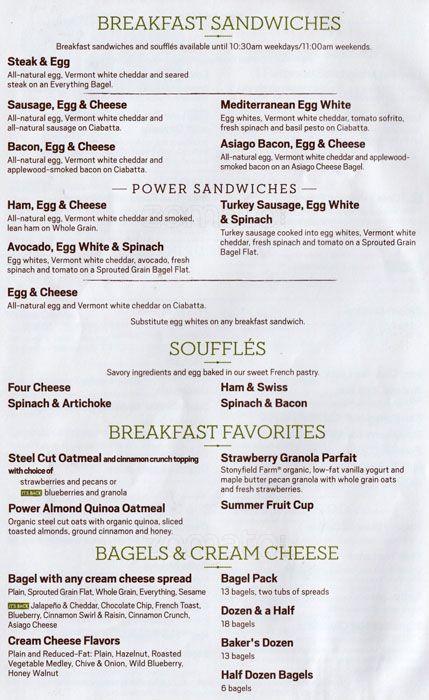 Panera Bread Menu Breakfast  panera bread menu