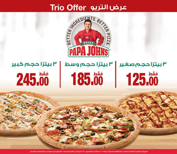 Papa Johns Dessert Coupon  Papa johns dessert promo codes New Deals