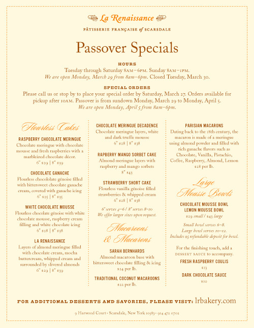 Passover Dinner Menus  Our Passover Menu