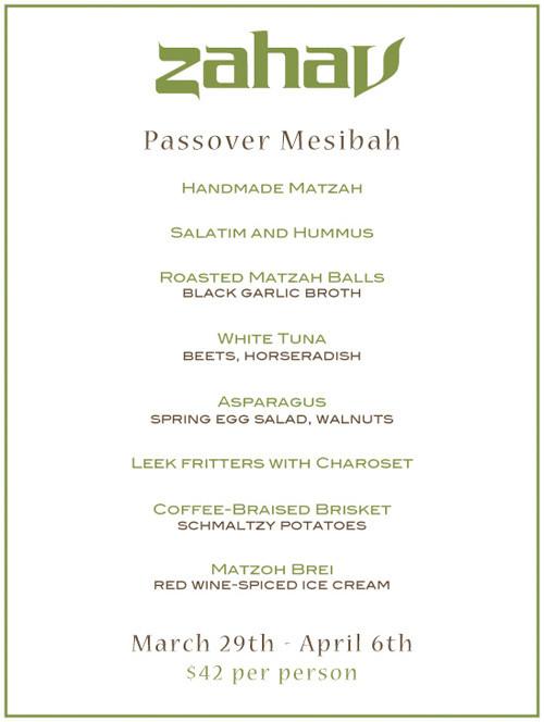 Passover Dinner Menus  Deal Feed Special Passover Menu Zahav