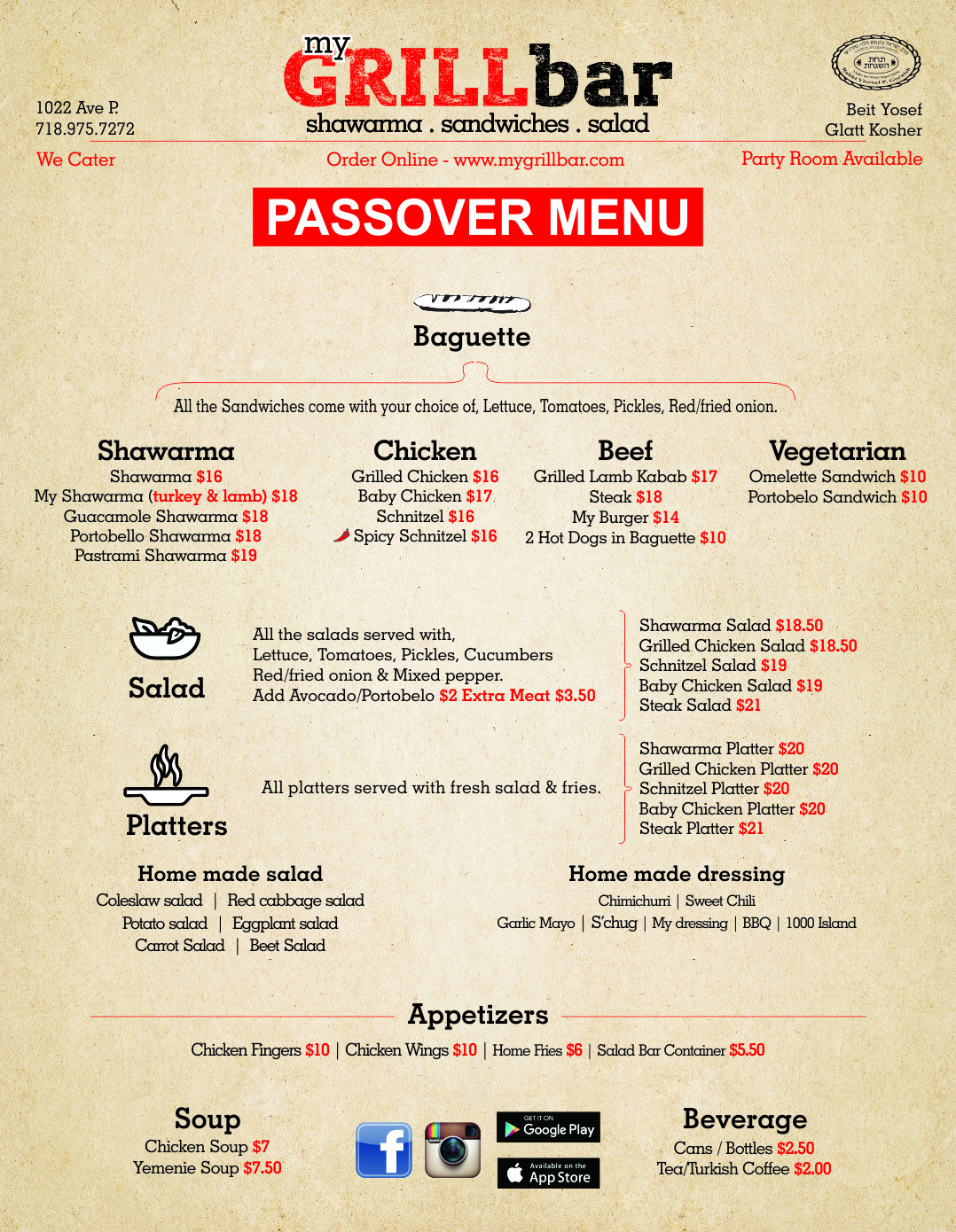 Passover Dinner Menus  Restaurants Open Chol Hamoed 2016 GREAT KOSHER RESTAURANTS