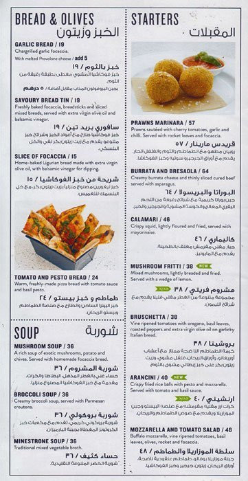 Pf Changs Dessert Menu  Carluccio s Menu Menu for Carluccio s Jumeirah Beach
