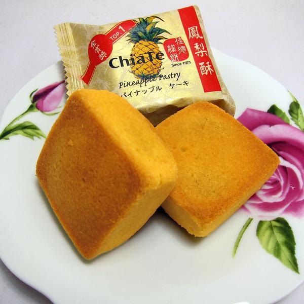 Pineapple Cake Taiwan  ChiaTe Pineapple Cake 12pc Box 佳德鳳梨酥 佳德凤梨酥 – CraftyStock