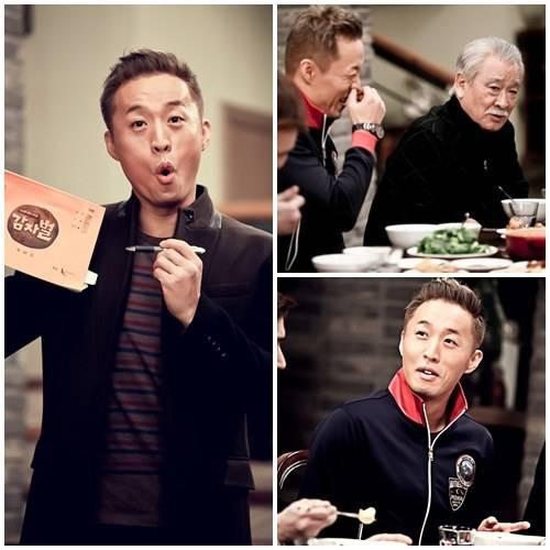 Potato Star 2013 Qr3  Jung Jun Ha reunites with High Kick co star Lee Sun Jae