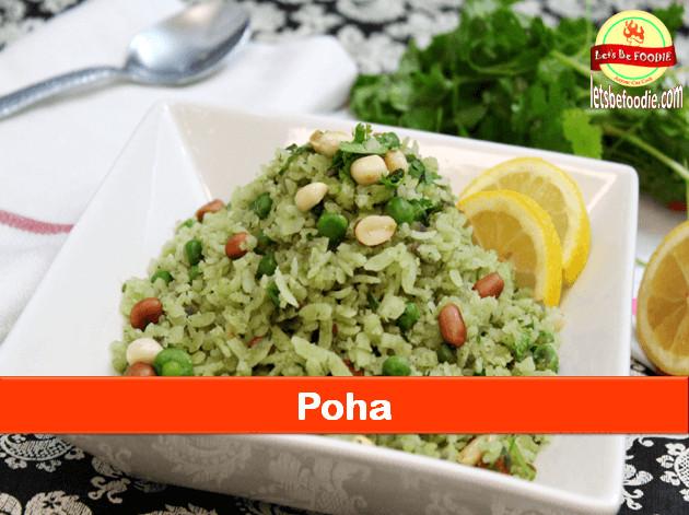 Quick Indian Breakfast Recipes  Poha Recipe – Indian Breakfast Recipe