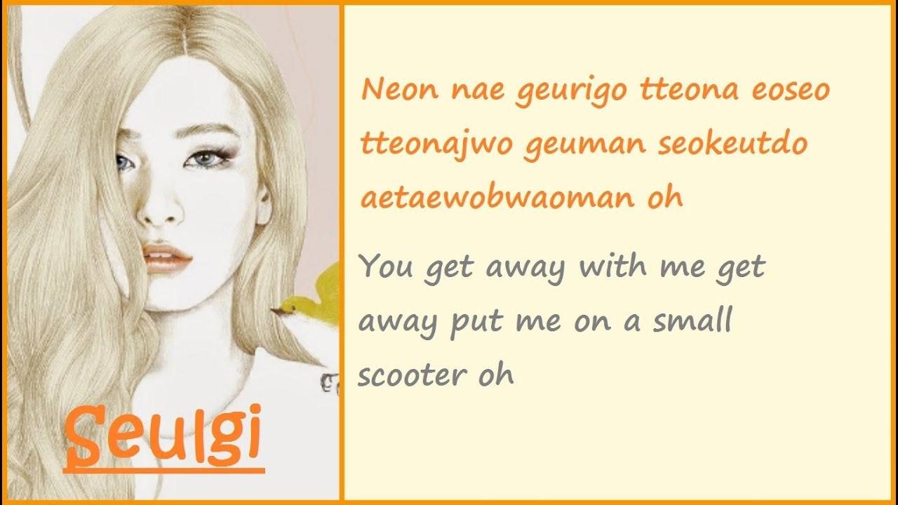 Red Velvet Ice Cream Cake Lyrics  Red Velvet Ice Cream Cake Lyrics Eng Kor Rom OFFICIAL