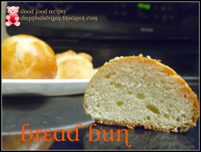 Self Rising Flour Bread Recipe  Good Food Recipes How to make delicious soft bread buns