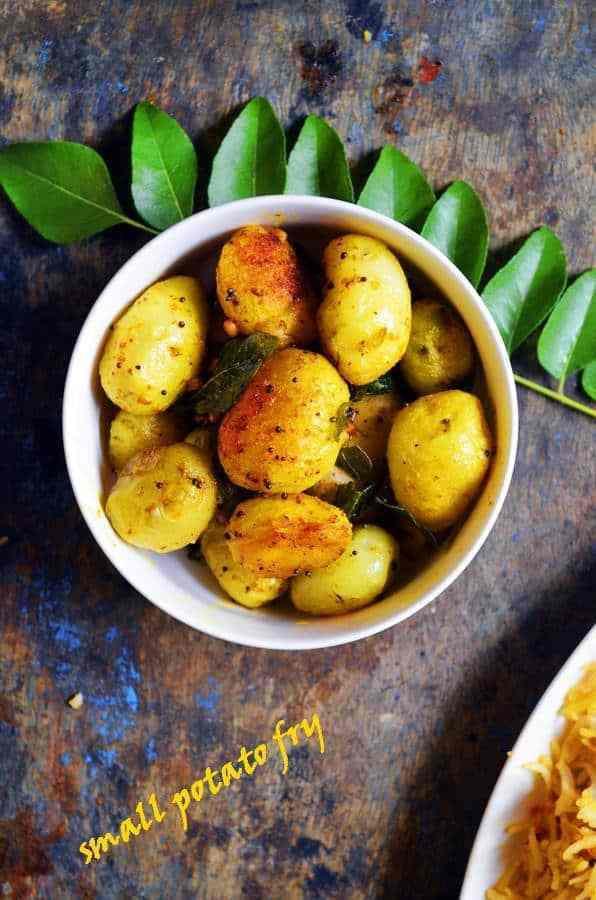 Small Potato Recipes  small potato fry recipe