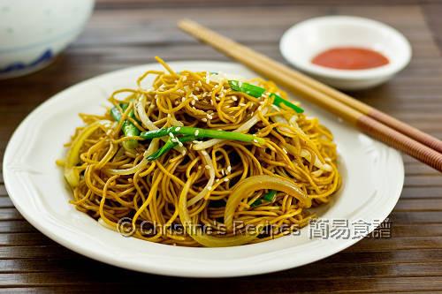 Soy Sauce Noodles  Supreme Soy Sauce Fried Noodles 豉油皇炒麵