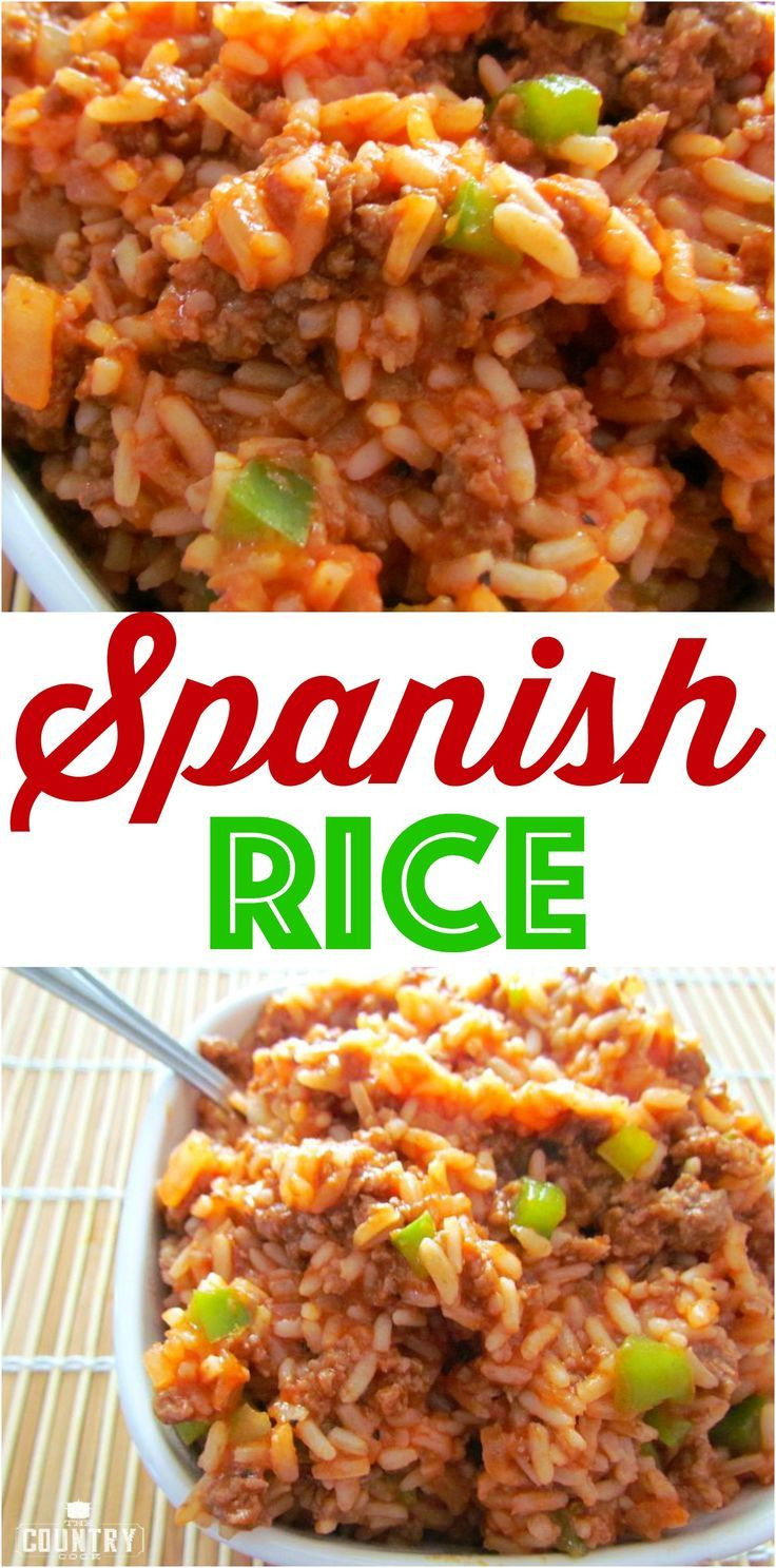 Spanish Rice Recipes  baked spanish rice with ground beef recipe